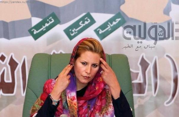 Айша Каддафи – верная дочь своего отца
