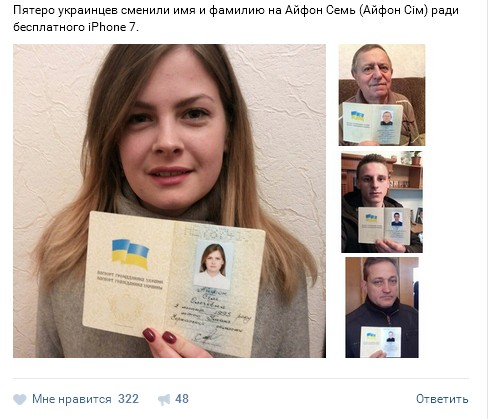 Расширенные санкции Украины против России вступили в силу - Цензор.НЕТ 3586