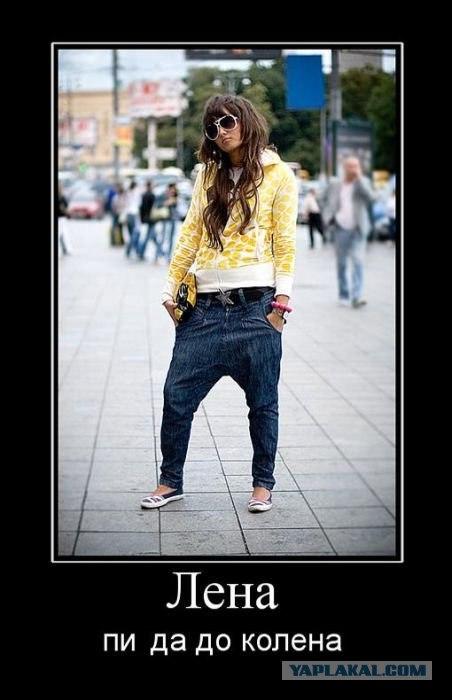 Почему вредно носить брюки женщинам