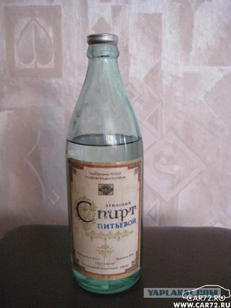 Самый русский деликатес