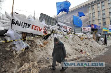 Правый сектор разгонит Майдан !