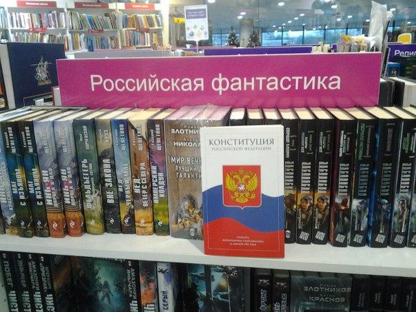 Расследование по делу директора Библиотеки украинской литературы в Москве продлили до 28 января - Цензор.НЕТ 9967