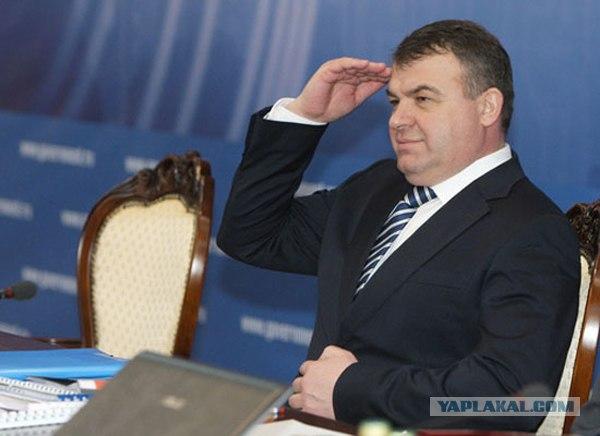 """Дело Сердюкова"" разваливается"