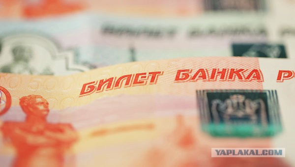 Российский рубль- основная денежная единица ЛНР
