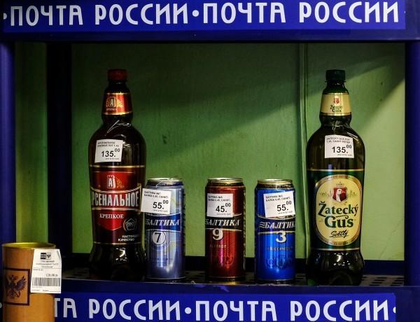 """""""Почта России"""" попросила из бюджета 85 млрд на преобразование своих отделений в подобие алкомагазинов, аптек, МФЦ, медучреждений"""