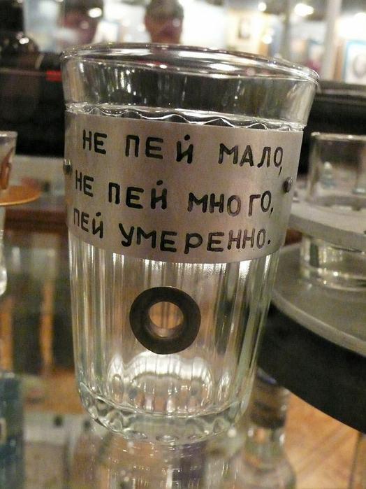 """Наш"" музей"