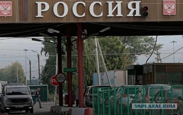 Клинцевич: РФ примет ответные меры на ужесточение въезда россиян на Украину