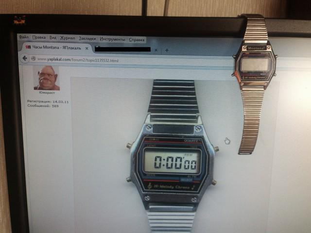 Часы jules jurgensen с бриллиантами, кварц.