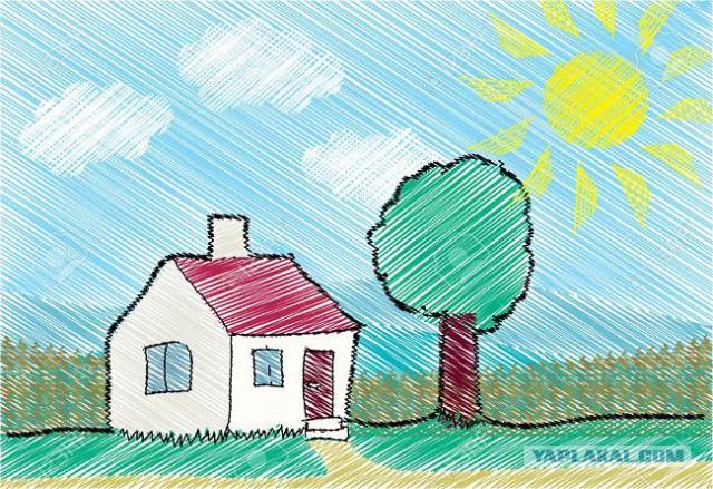 Что нам стоит дом построить, нарисуем, будем жить.