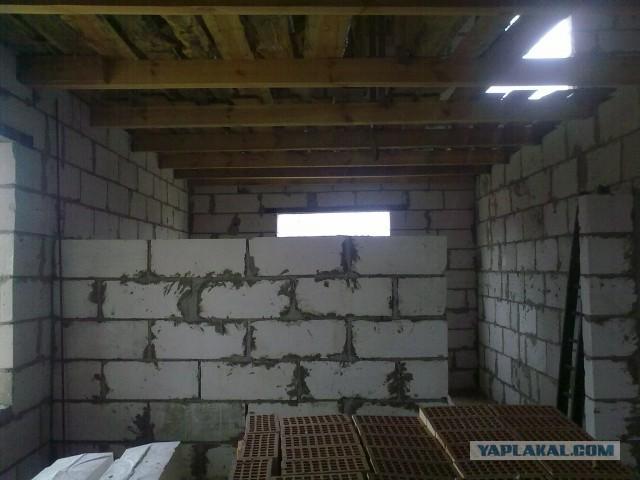 Как я строил дом