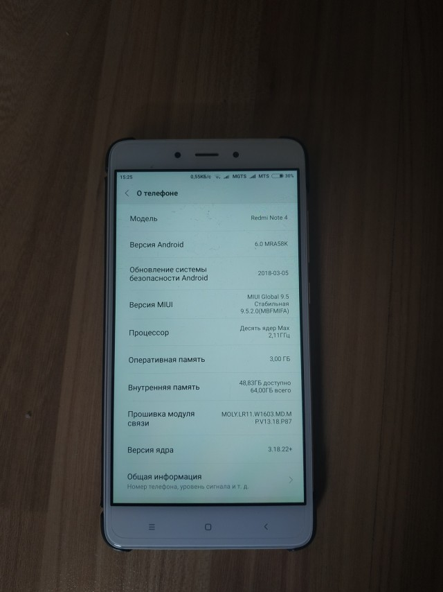 Продам Xiaomi Redmi Note 4 3/64 Gb