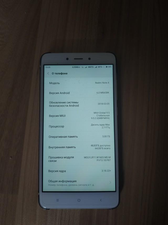 Продам Xiaomi Redmi Note 4 3/64 Gb