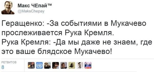 Порошенко рука кремля анекдот