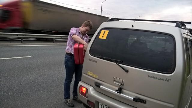 4000 км на Suzuki Wagon