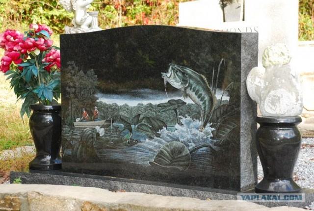 надгробная плита рыбакам