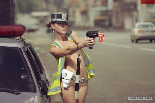 полицейские фото ню