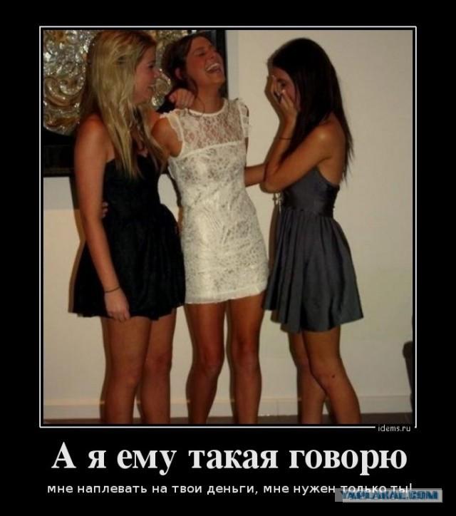 posmotret-porno-russkih-devushek
