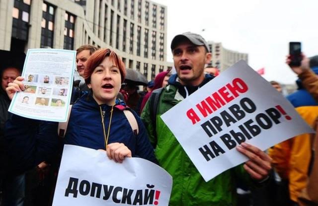 В мэрию Москвы подана заявка на новую акцию протеста 17 августа