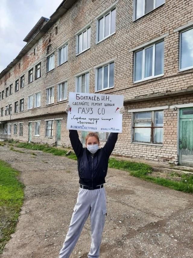 В Свердловской области прокурор требует привлечь к ответственности подростков вышедших на пикет с целью защиты больницы