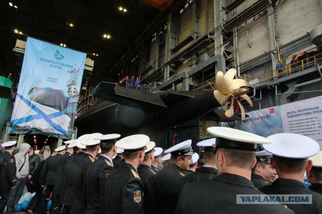 рост ради подводной лодки