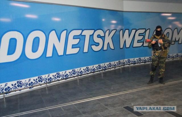 Аэропорт Донецка перешел к ополченцам