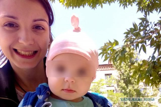 Годовалую дочку погибшей забрали у родственников и упекли в детдом