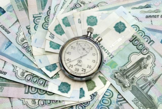 Минфин заявил об исчерпании Резервного фонда в 2017 году