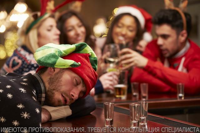 Инструкция - как не умереть от похмелья в Новый год