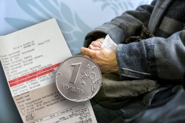 «Это просто оскорбительно!»: челябинка отправила президенту свою прибавку к пенсии