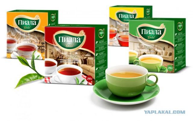 Чай пиала170 грстс ziplock кен артикул: 3077