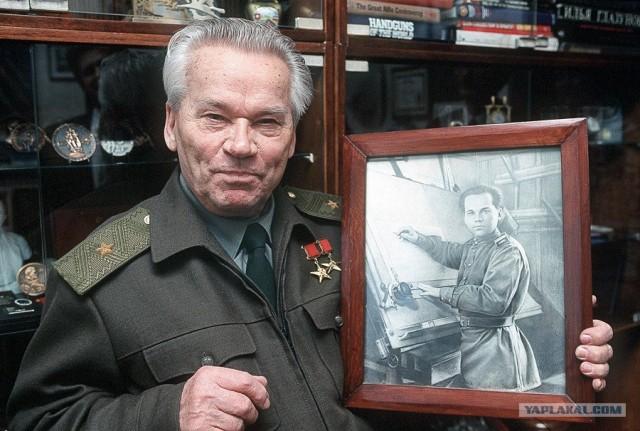 С днем рождения, Михаил Калашников
