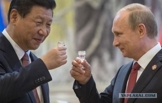 Американцы заговорили о китайско-российской валюте