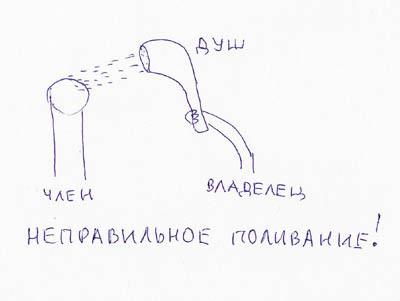 Как сделать чтобы головка была открыта