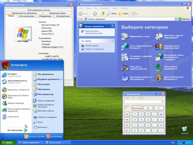 Конец эпохи: Windows XP окончательно ушла в историю