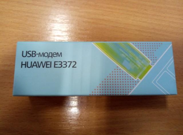 USB-модем HUAWEI E3372h-153
