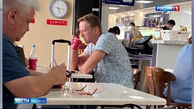 Навальный отказался сотрудничать с Россией