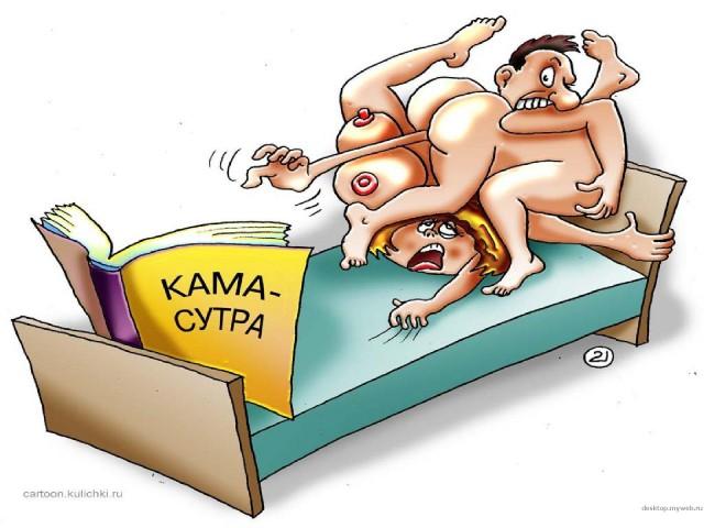 Порно приколы Смотреть онлайн эро приколы бесплатно