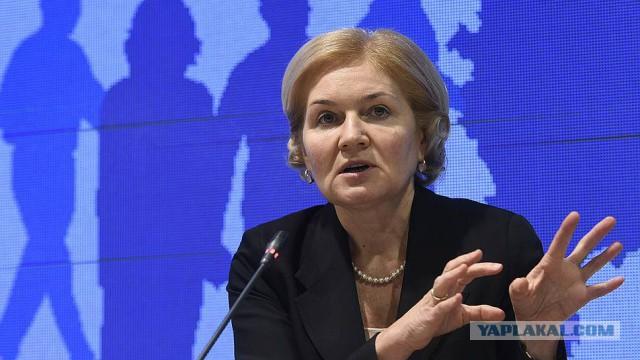 Вице-премьер Ольга Голодец предложила пускать  ВИЧ-инфицированных мигрантов в Россию.