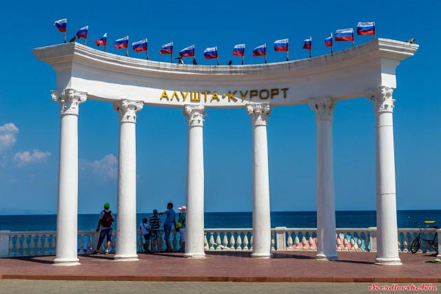 В Крым на авто. Ялта и окрестности.