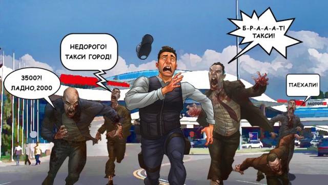 ФСБ/МВД vs GPS-глушилки в Домодедово