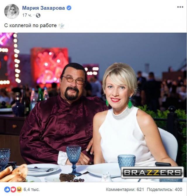 Машка Захарова отжигает