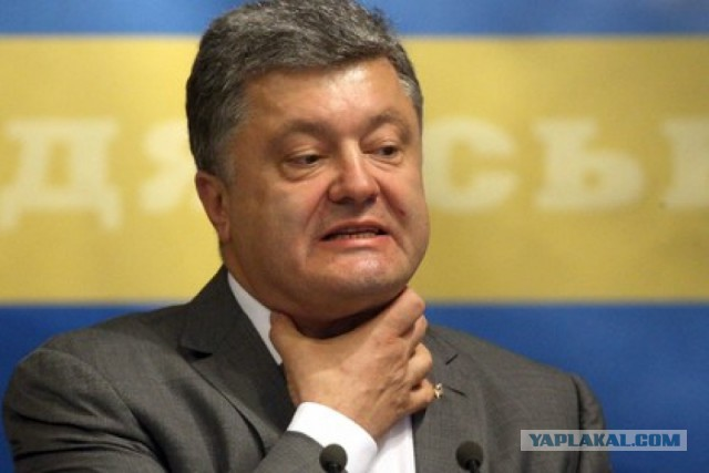 Приехали ! Украина официально заявила об оккупации