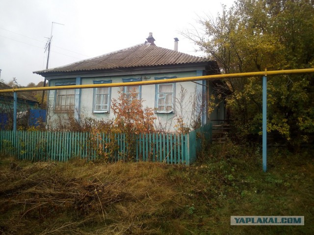 Продам деревенский дом. Белгородская область