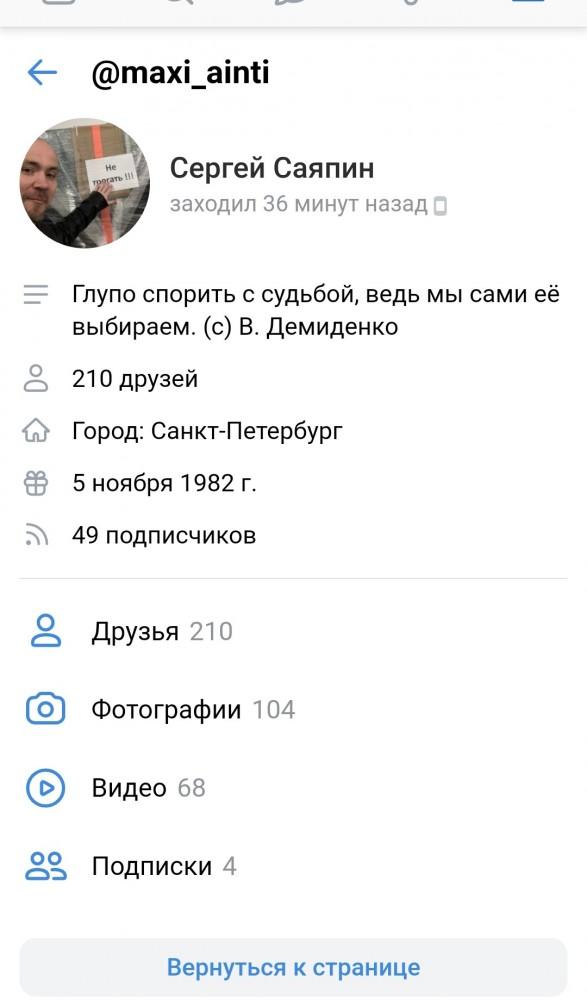 В Петербурге медик в случае заражения попросил считать виновным главврача