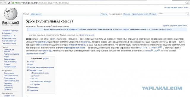 Как быстро создать статью в википедии - Gksem.ru