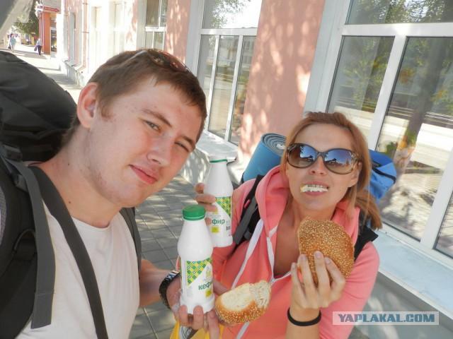Поход на Горный Алтай