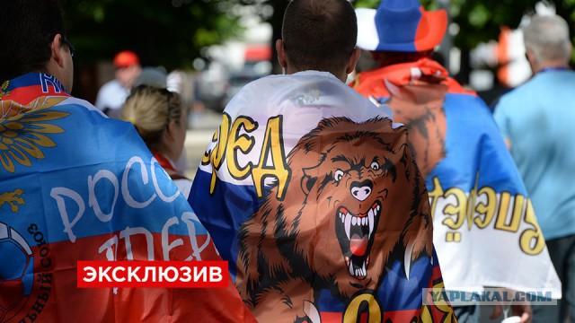 Драма в марсельском порту, или что значит разбудить русского медведя!