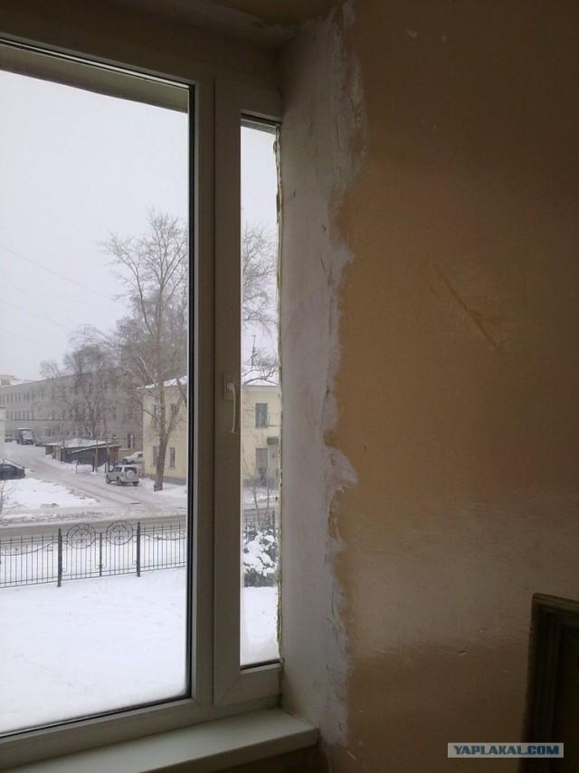 Нормальное окно