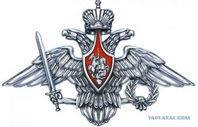 По всей России пройдут масштабные сборы запасников