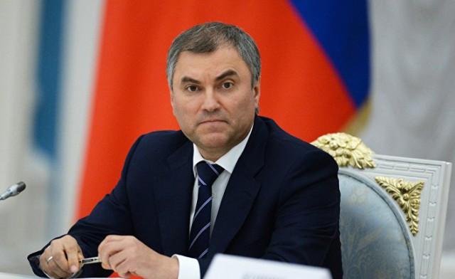 Володин предложил поддержать попавших под санкции бизнесменов